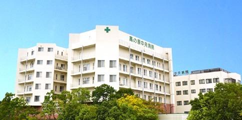総合病院 高の原中央病院の画像