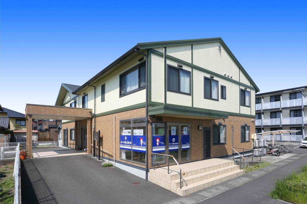小規模多機能型居宅介護施設あいの街東新田の画像