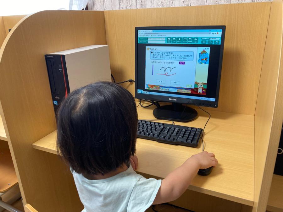 放課後等デイサービスちあふるはーと羽沢横浜国大(仮)【2021年08月オープン予定】(児童指導員の求人)の写真1枚目: