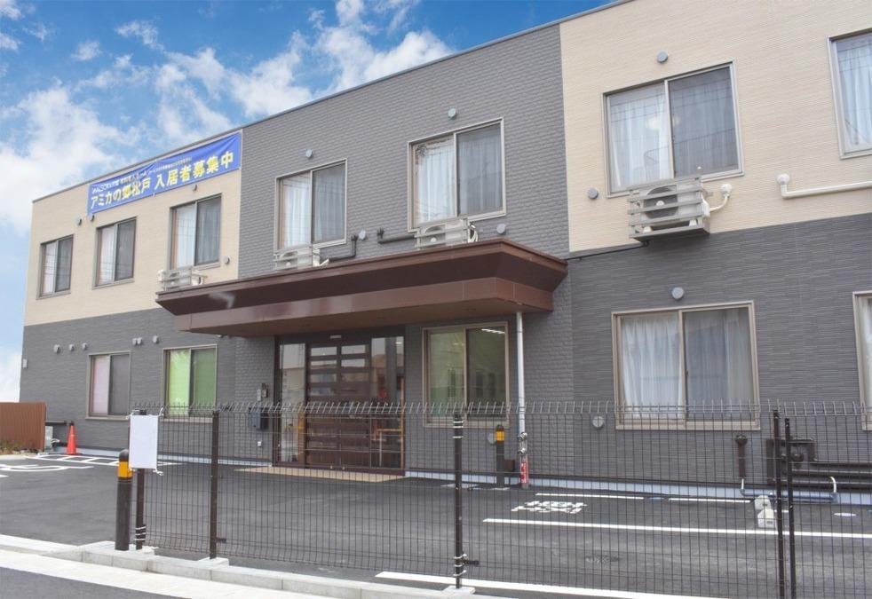 サービス付き高齢者向け住宅 アミカの郷松戸の画像