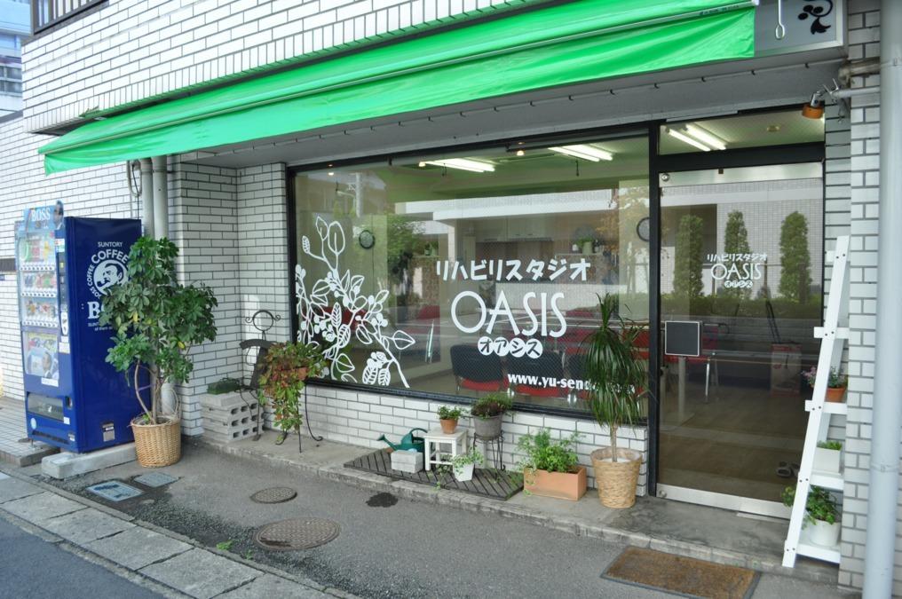 リハビリスタジオ オアシス朝霞台の画像