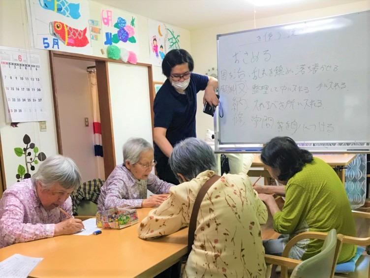 デイサービスセンターシエロ桜新町の画像