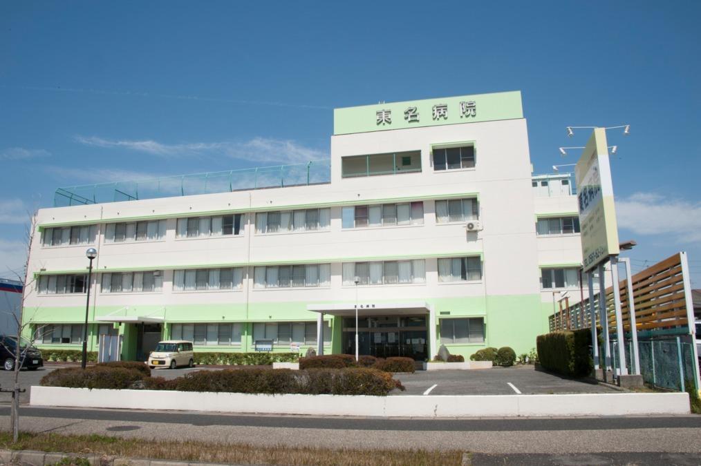 東名病院(理学療法士の求人)の写真: