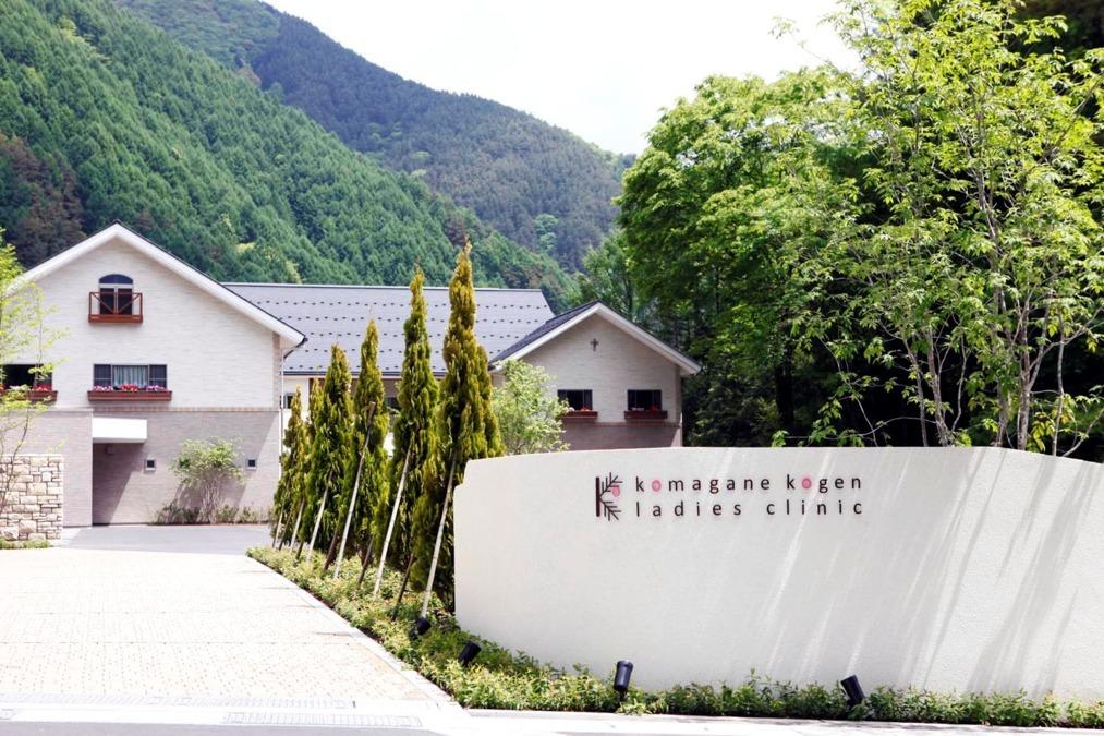 駒ヶ根高原レディスクリニック(医療事務/受付の求人)の写真: