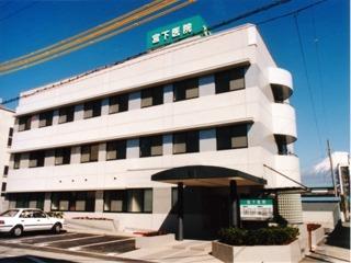 宮下医院の画像