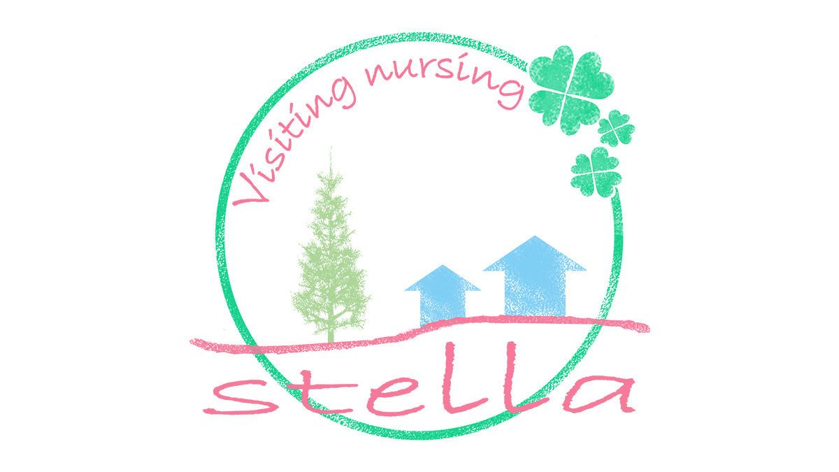 stella訪問看護ステーション【2020年09月オープン】(看護師/准看護師の求人)の写真1枚目: