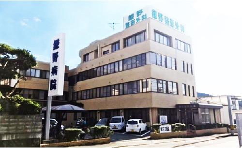 鎌野病院の画像