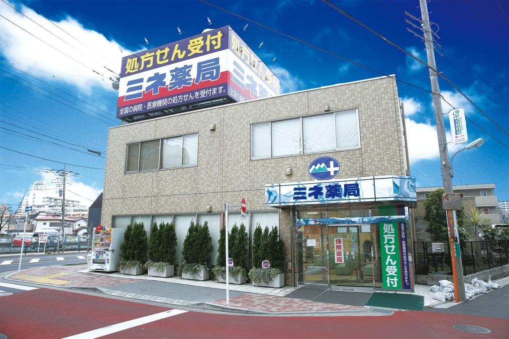 ミネ薬局 新川店(薬剤師の求人)の写真: