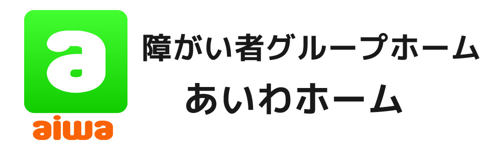あいわホーム町田成瀬の画像