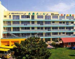 札幌幼稚園(幼稚園教諭の求人)の写真1枚目: