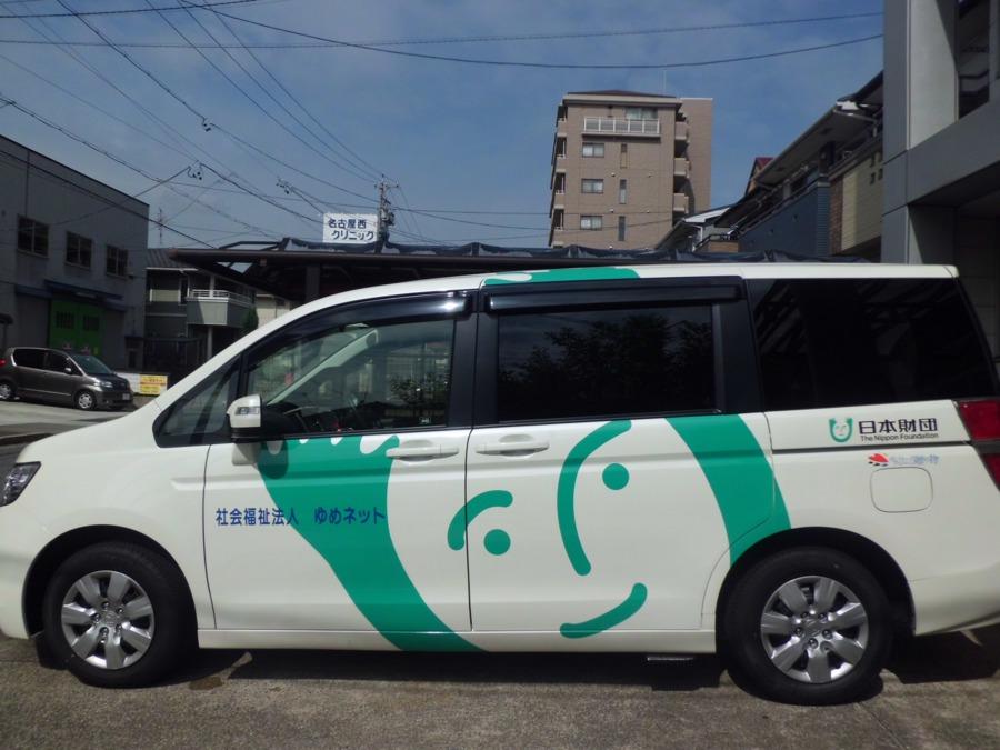 生活介護 ている(介護タクシー/ドライバーの求人)の写真1枚目:街でよく見かけるこんな車のドライバーさん募集中です♪