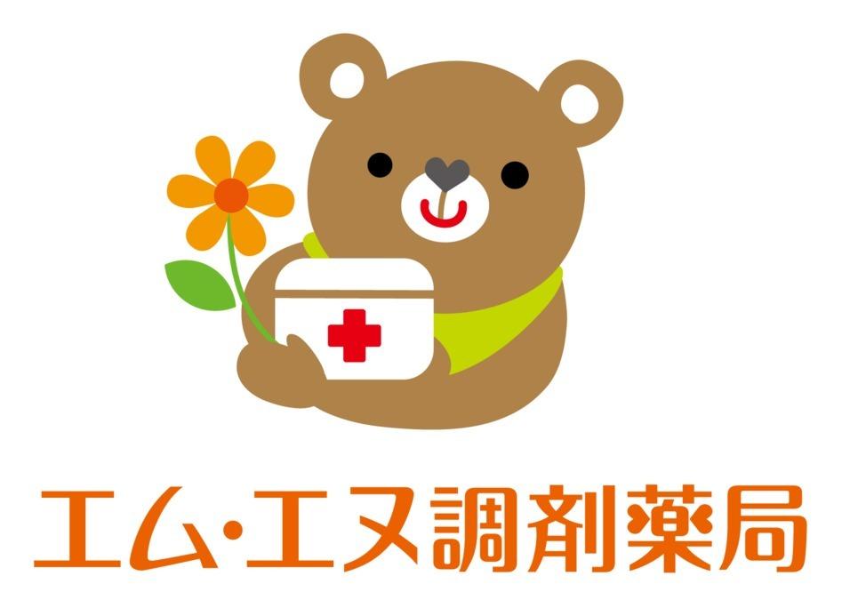 エム・エヌ調剤薬局 春田駅前店の画像