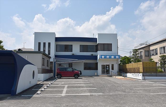 宮井歯科医院の画像