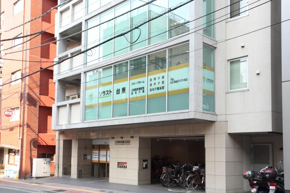 グループホームソラスト台東の画像