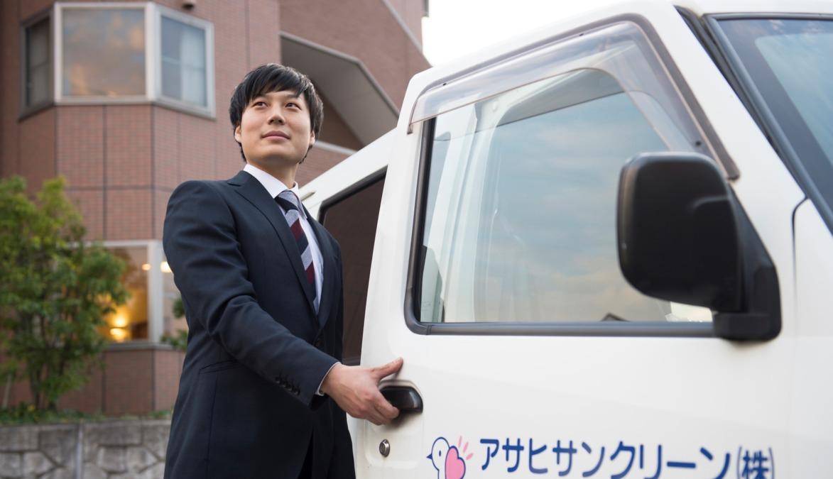 アサヒサンクリーン株式会社 名古屋営業所 (営業/管理部門/その他の求人)の写真:未経験から活躍できる事業所です