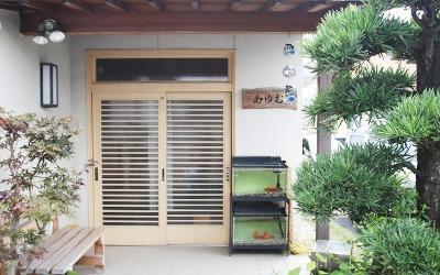 デイサービスあゆむ福田の家の画像
