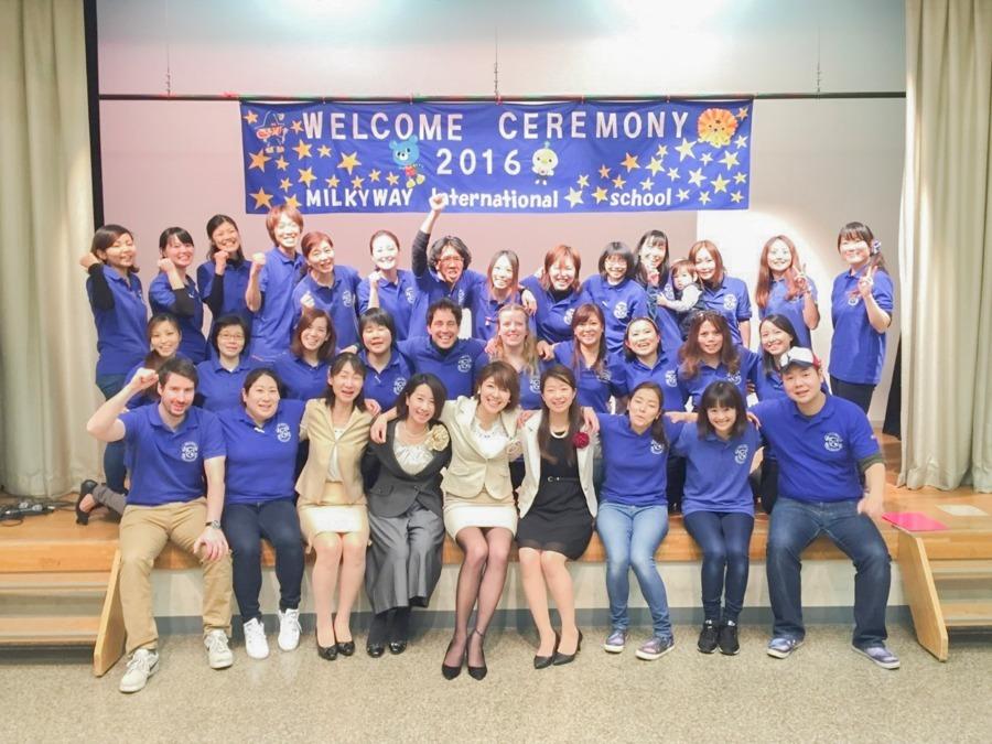 MilkyWay International School 本八幡本校(保育士の求人)の写真6枚目:個性豊かな仲間たちが、あなたからのご応募をお待ちしております!