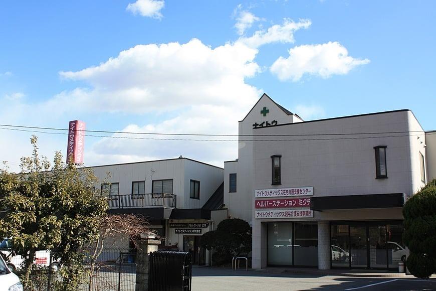 ナイトウメディックス居宅介護支援事業所の画像