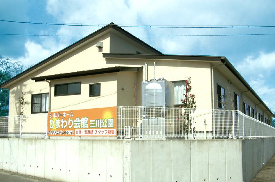 住宅型有料老人ホームひまわり会館 三川公園の画像