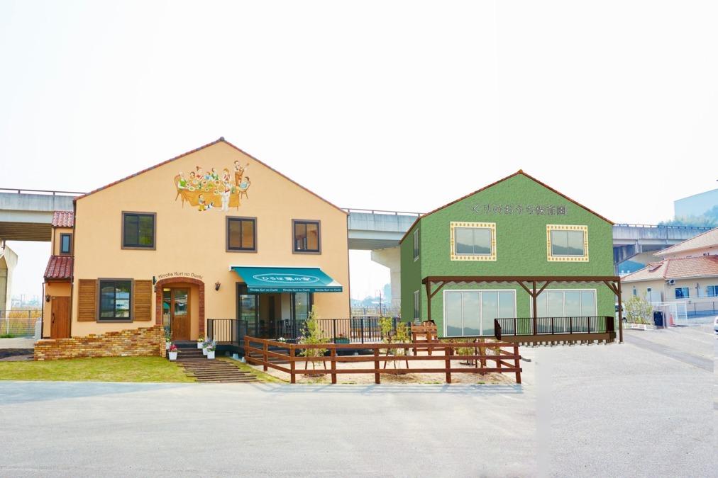 企業主導型保育園 くりのおうち保育園の画像