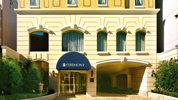 セレモニー 大宮ホールの画像
