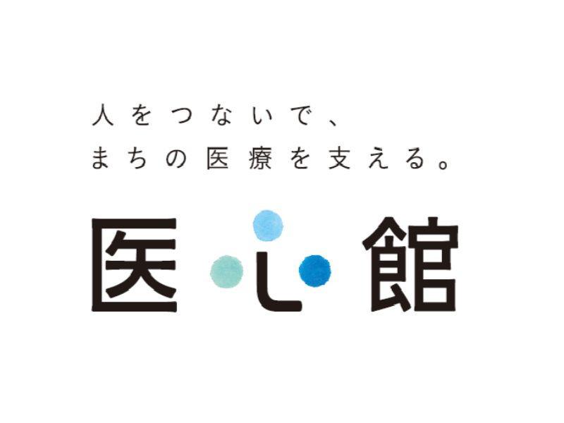 医心館新潟Ⅲの画像