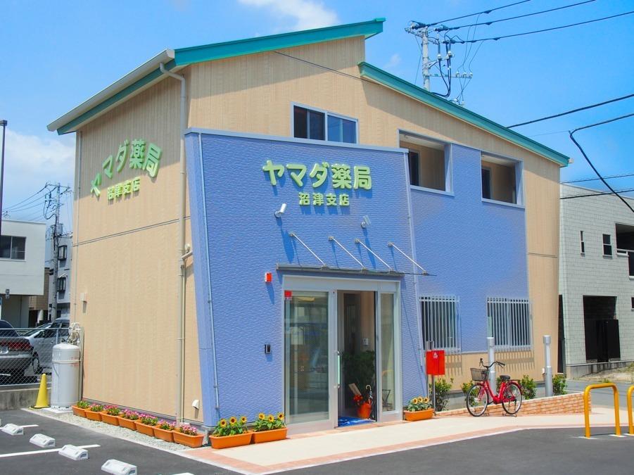 ヤマダ薬局 沼津支店の画像