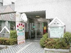 不動児童館(目黒区運営委託)【2019年04月01日オープン】(児童指導員の求人)の写真1枚目: