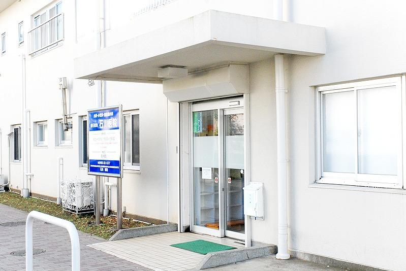 善行団地石川医院の画像