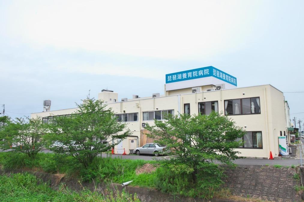 琵琶湖養育院病院の画像