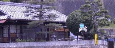 やまりん通所介護事業所 憩いの場 石川さんちの画像
