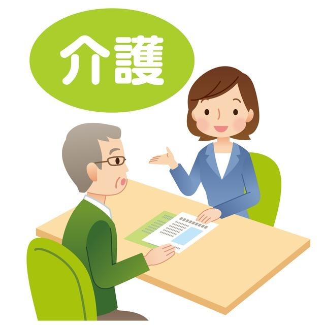 田中病院指定居宅介護支援事業所の画像