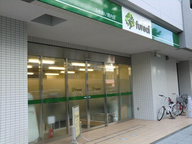 リハビリ特化型デイサービスfureai関内店の画像
