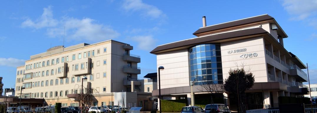 知命堂病院の写真: