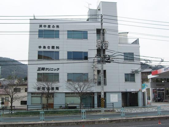 新尾道薬局の画像