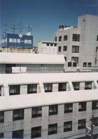Y&M藤掛第一病院(看護師/准看護師の求人)の写真:
