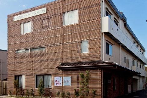 サービス付き高齢者向け住宅 森田さんちの画像