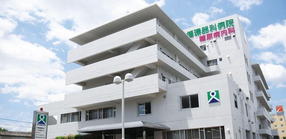 熊本循環器科病院の画像