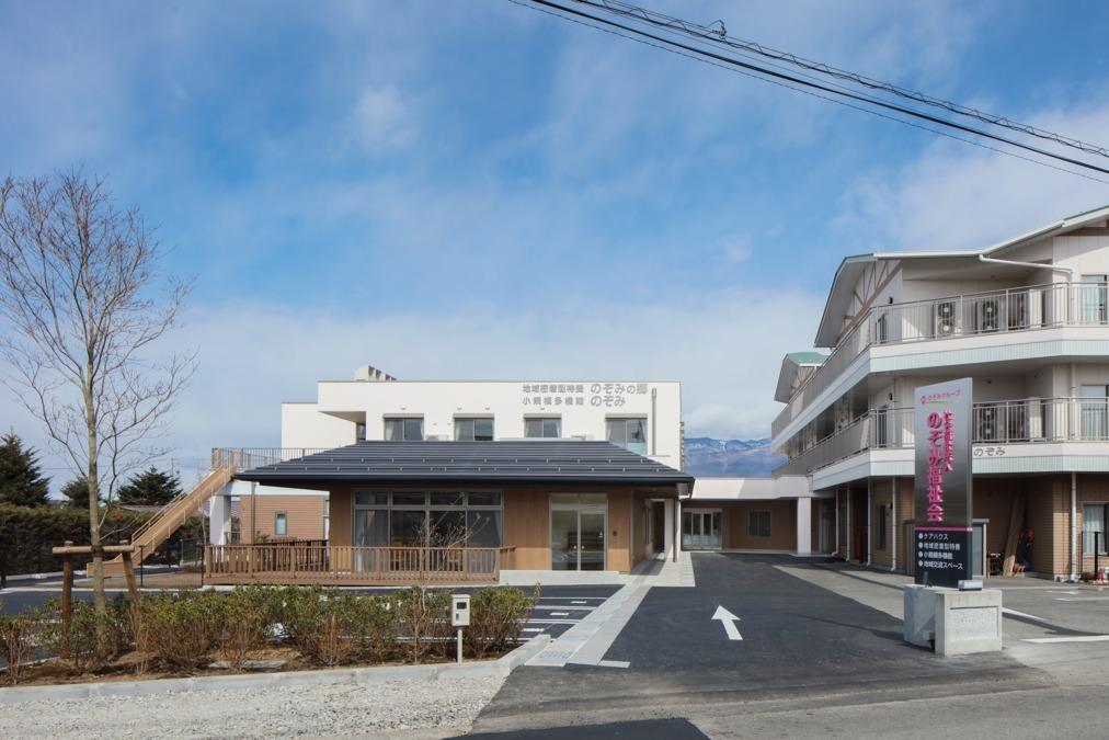 小規模多機能型居宅介護事業所のぞみ(介護職/ヘルパーの求人)の写真1枚目: