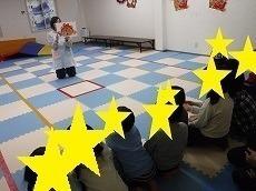 こどもプラス成田教室【2019年09月01日オープン】(児童指導員の求人)の写真:
