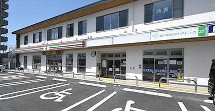 新田駅前内科クリニックの画像