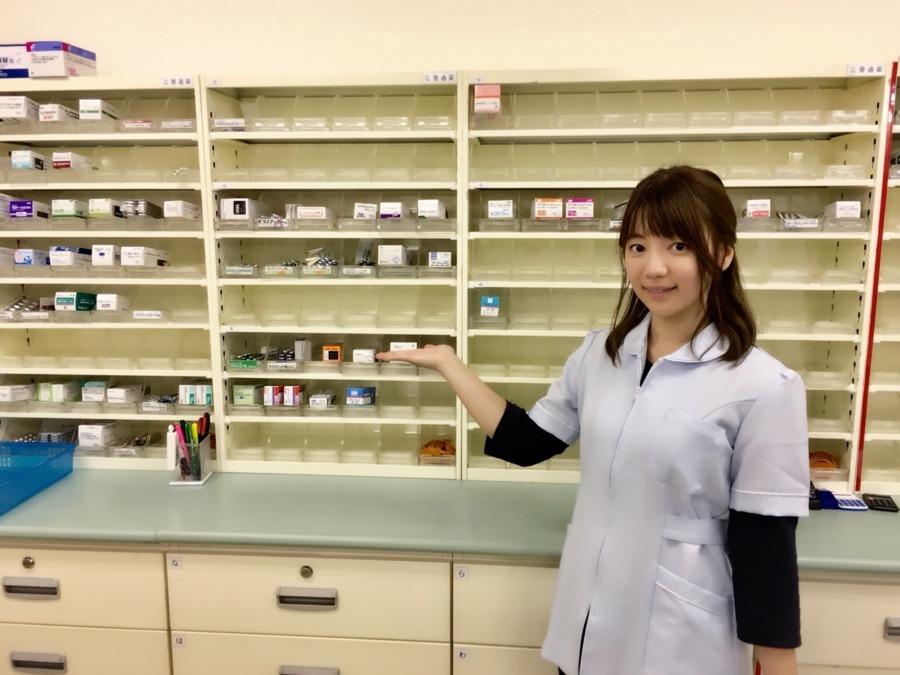 こころ薬局 福島店の画像