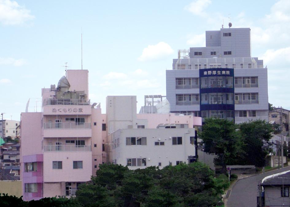 秦野厚生病院の画像