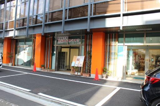 介護相談センター・にんじん立川の画像