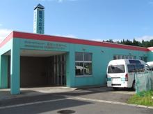 居宅介護支援事業所 幸畑団地ケアセンターの画像