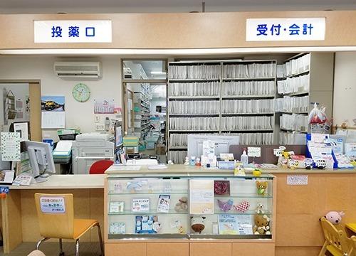みらくる薬局 中の島店の画像