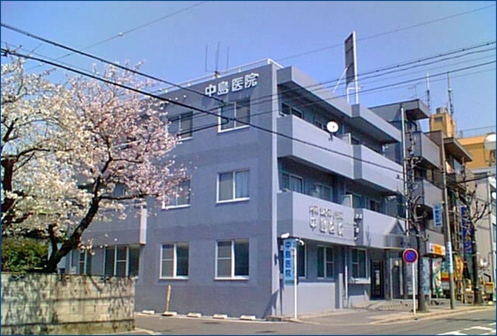 中島医院の画像