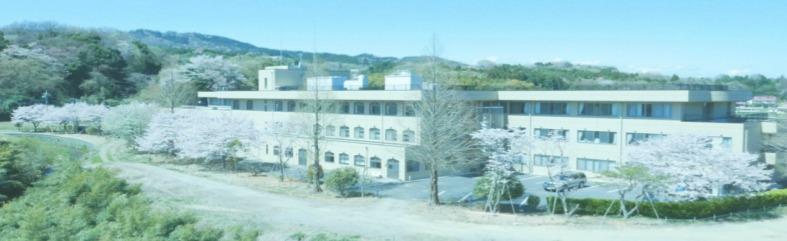 永井ひたちの森病院の画像