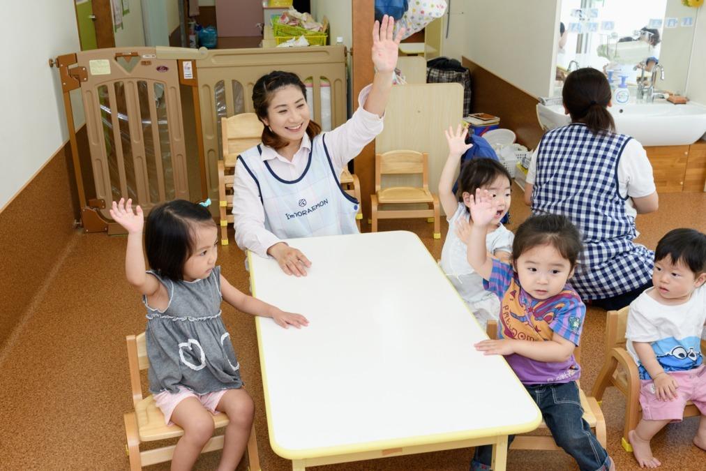 しおどめ保育園京急蒲田駅前の画像