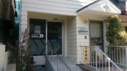 ひまわり調剤薬局 南久が原店の画像